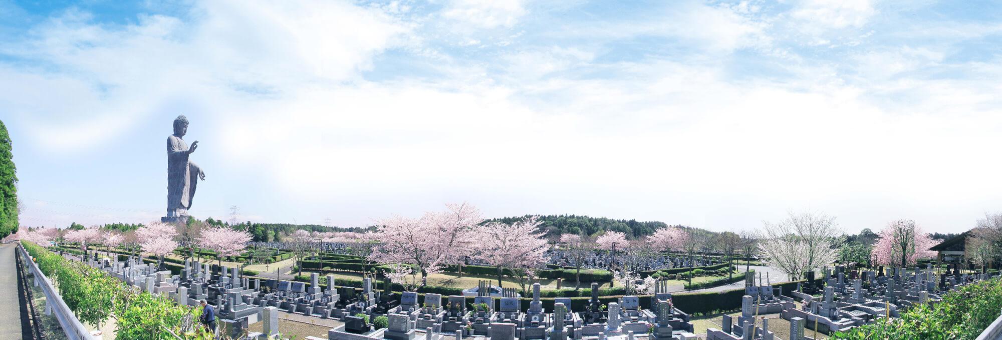 【公式】牛久浄苑 » 霊園のご案内[好評区画のご紹 …